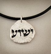 """Yeshua"" Sterling Silver Pendant"